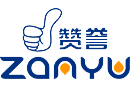 Logo | Zanyu Personal Care Products
