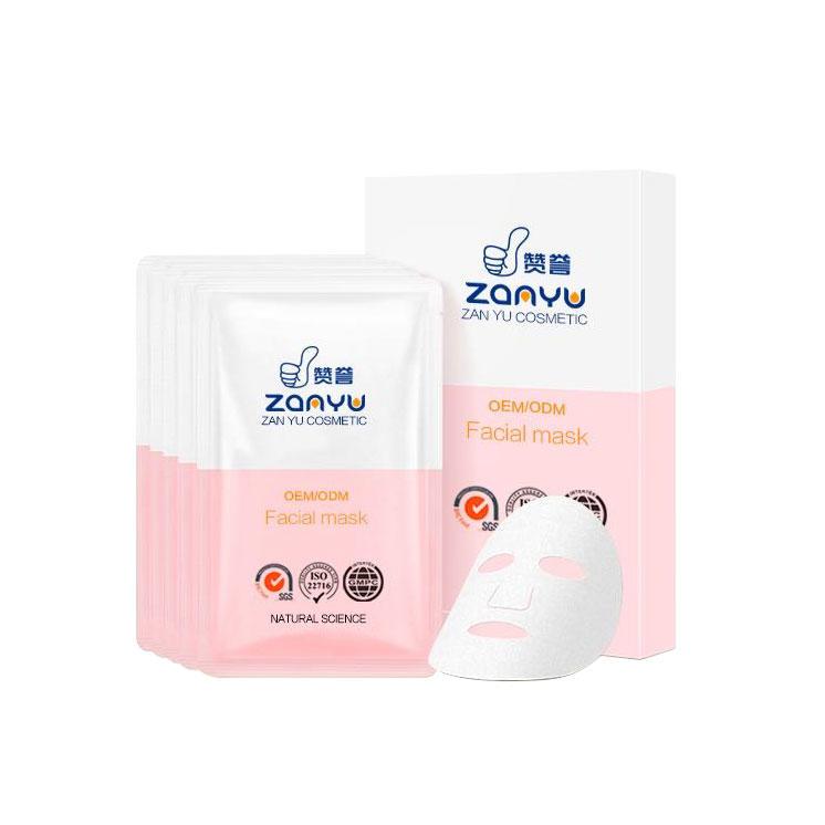 Custom Facial Mask Manufacturer Wholesale
