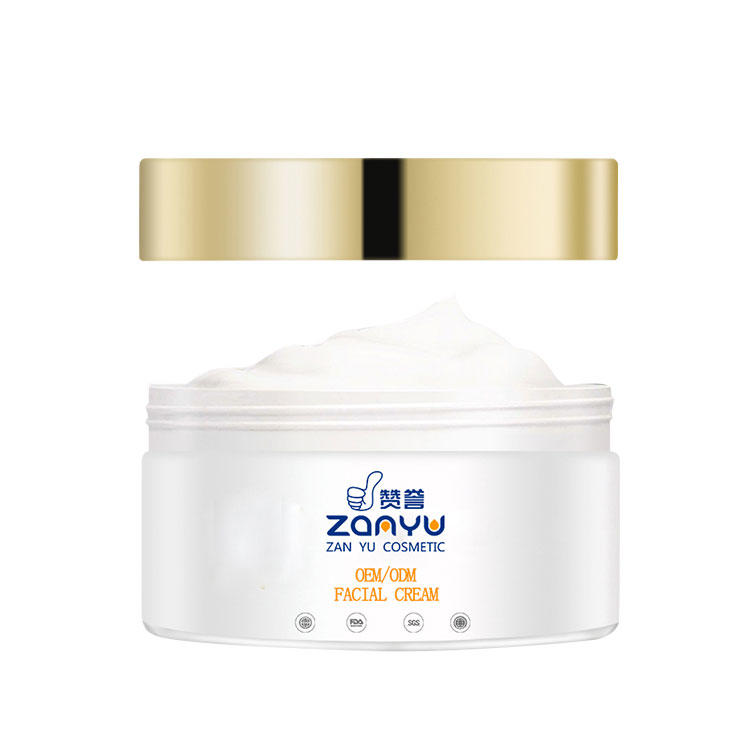 Custom Super Moisturising Face Cream Factory