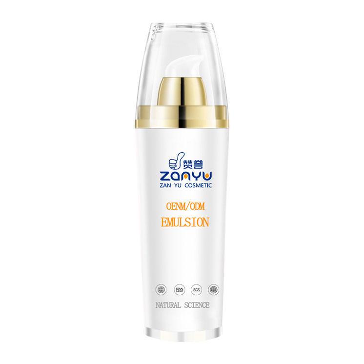 Custom Great Face Lotion Emulsion Supplier