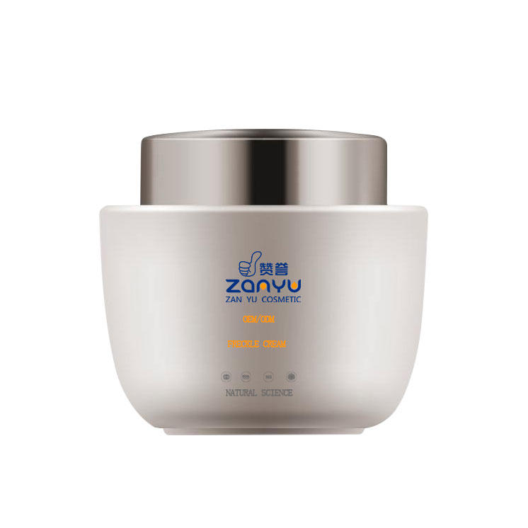 Excellent Face Cream Freckle Cream Manufacturer