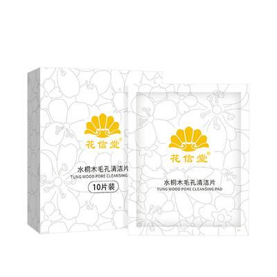 Good Face Care Products Facial Magic Silk