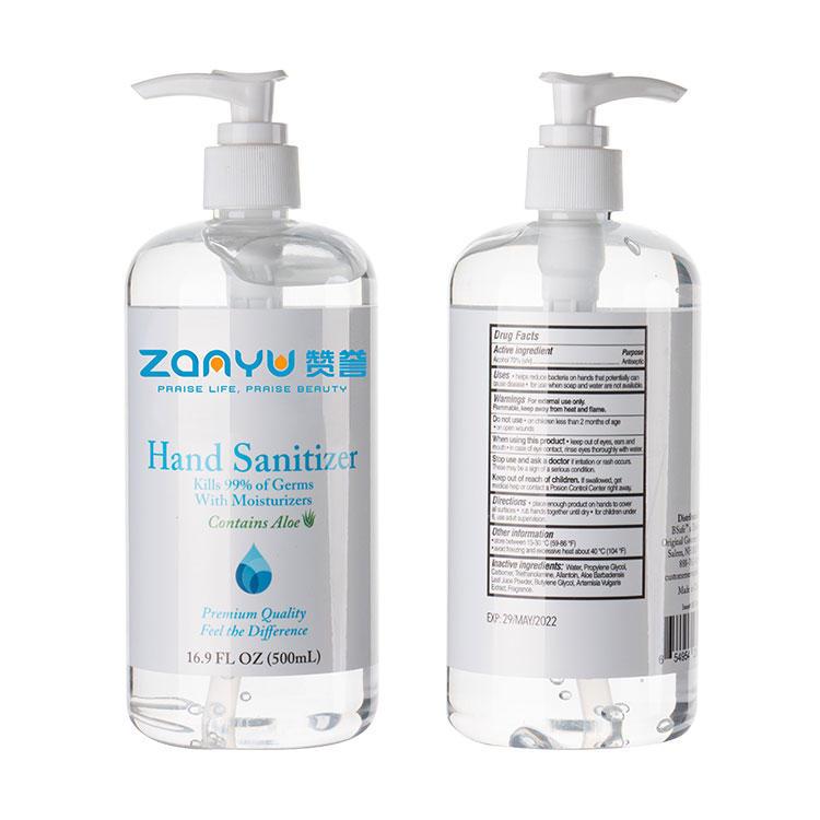 Custom Wholesale 500ml Hand Sanitizer
