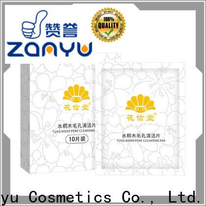 skin care regimen products