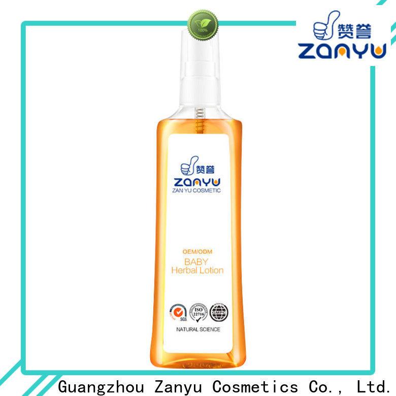 best lotion for newborn skin